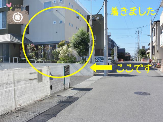 8.左側にある緑と白の建物です(清水整骨院)