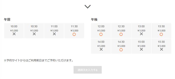 photo_20161023_001